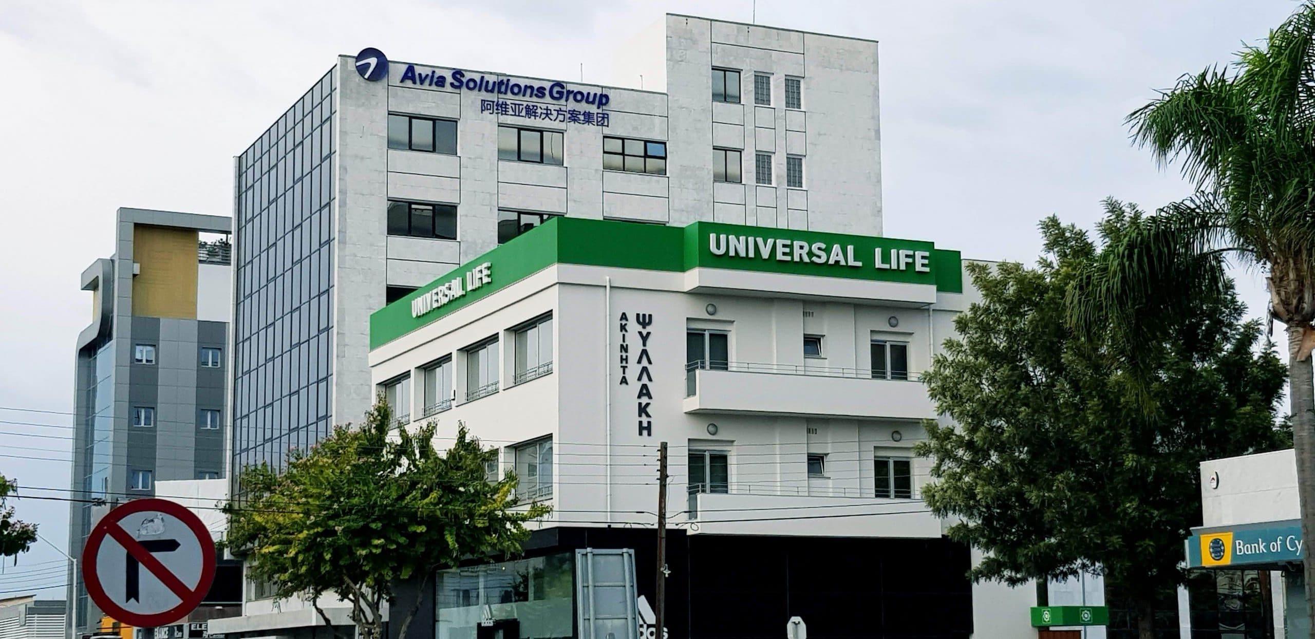 Administracinis pastatas Kipre, Limasolyje